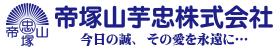 帝塚山芋忠公式ホームページ