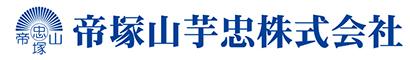 大阪市・堺市の家族葬、お葬式 帝塚山(いもちゅう)芋忠公式ホームページ