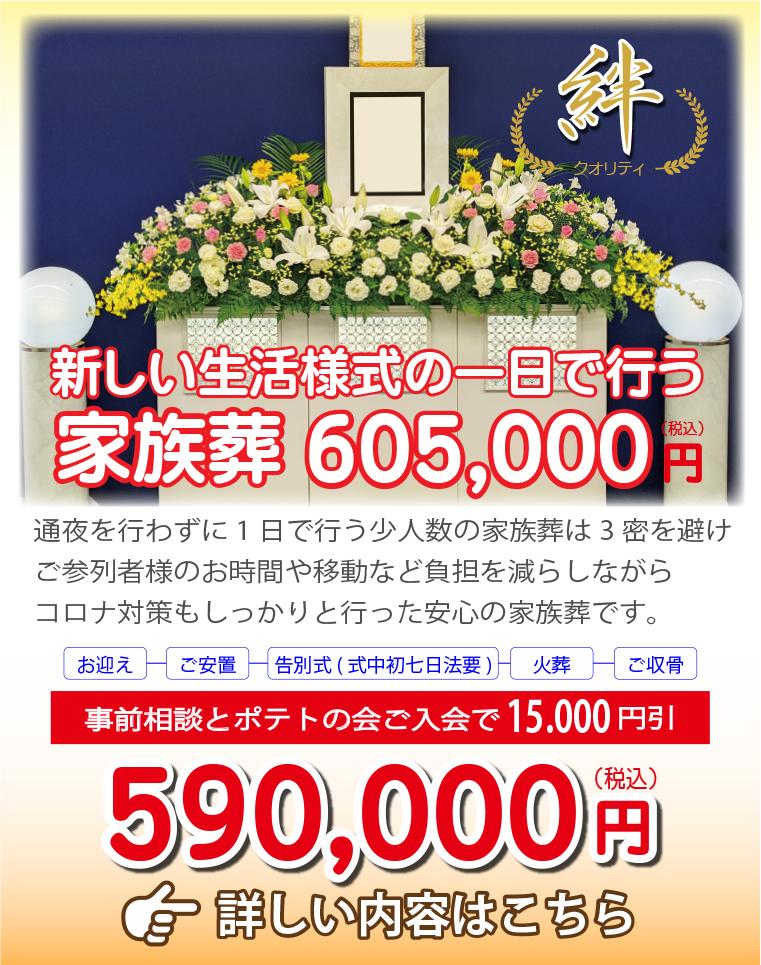 コロナ 堺 市 ホームページ